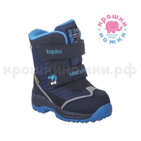 Мембрана хоккей синие, зима, Kapika