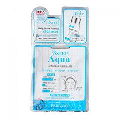 Bergamo 3 Step Mask Aqua Mask Pack - Трехэтапная маска для лица увлажняющая
