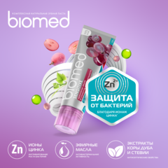 "Зубная паста ""BioMed"" Сенситив 100г"