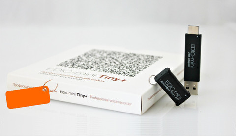 Цифровой диктофон Edic-mini Tiny + A77-150HQ