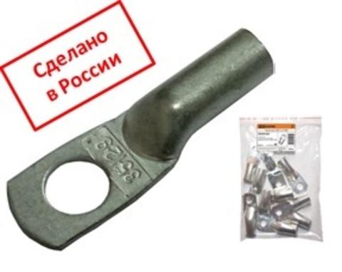 Наконечник медный луженый ТМЛ 50-12-11 ГОСТ 7386-80 TDM