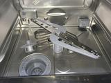 фото 8 Фронтальная посудомоечная машина Smeg UD505D на profcook.ru
