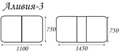 Стол Аливия-3 М