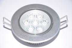 LED светильник YQ-H007