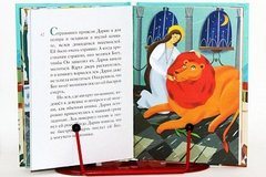 Житие святой мученицы Дарии Римской в пересказе для детей