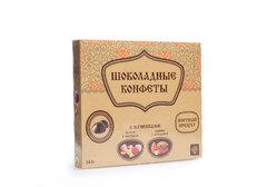 Шоколадные конфеты ручной работы ассорти, 140г