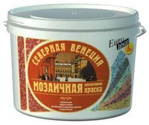 Новбытхим Декоративная мозаичная краска