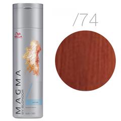 Wella Magma /74 (Коричневый красный) - Цветное мелирование