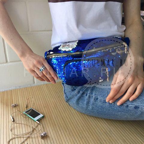 Сумка на пояс женская с пайетками меняющая цвет Синий-Серебристый