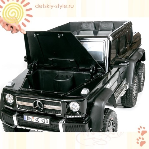 Mercedes-Benz G63 AMG (DMD-318)