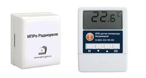 Беспроводной термостат ИПРО