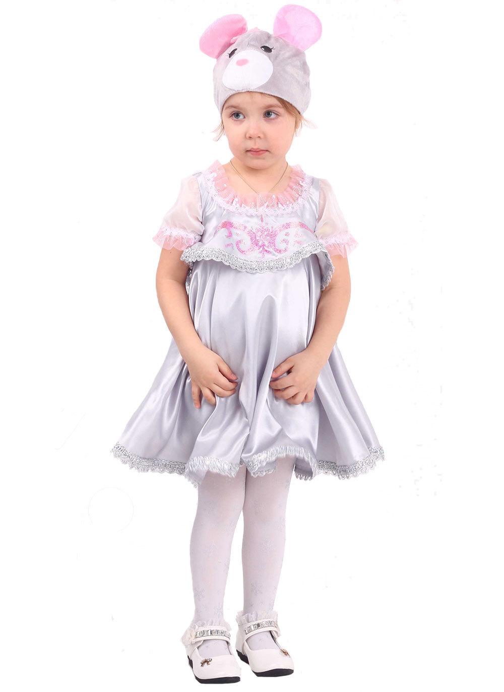 Карнавальный костюм Мышка Иришка серая