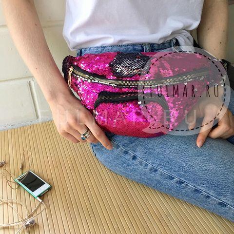 Сумка на пояс женская с пайетками меняющая цвет Фуксия-Серебристый