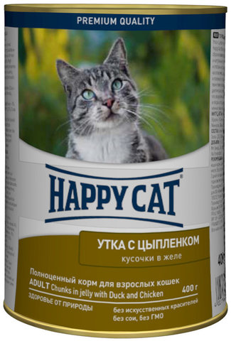 Влажный корм (банка) Happy Cat chunks in jelly with Dack and Chicken