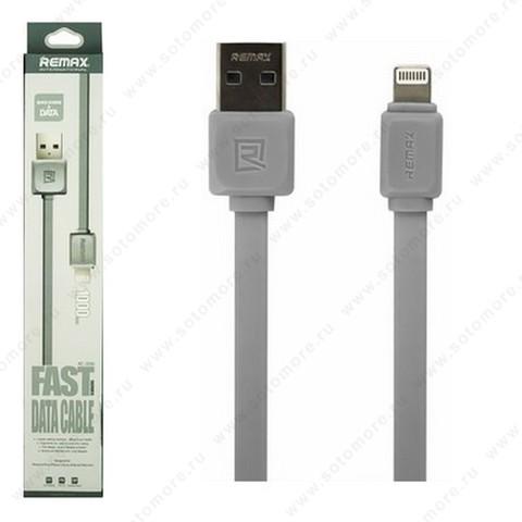 Кабель REMAX RC-008i FAST Lightning to USB 1.0 метр серый
