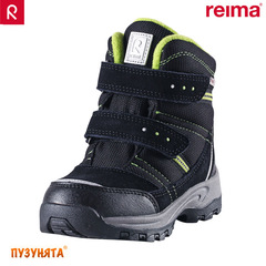 Ботинки Reimatec® Visby 569289-9990