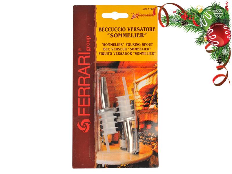 Подарочные аксессуары Гейзер для вина 2 шт 11405_G_1516052537852.jpg
