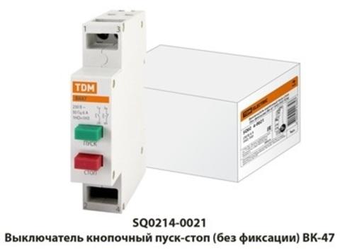 Выключатель кнопочный пуск-стоп (без фиксации) ВК-47 1НО;1НЗ TDM