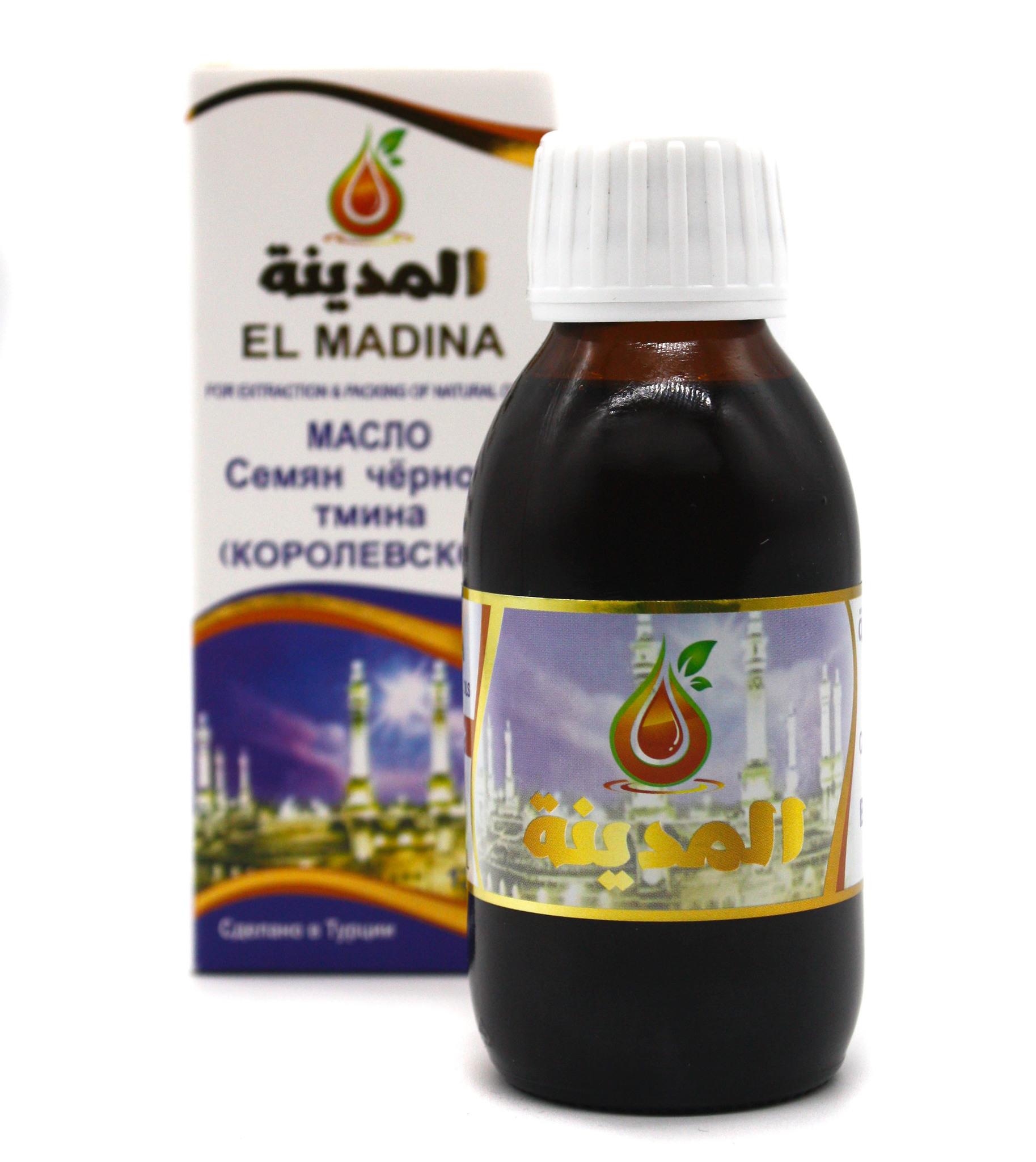 Масло Масло семян черного тмина Королевское El Madina, 125 мл import_files_53_5349bc88eefb11e8a9a1484d7ecee297_bd33077ffe9d11e8a9a1484d7ecee297.jpg