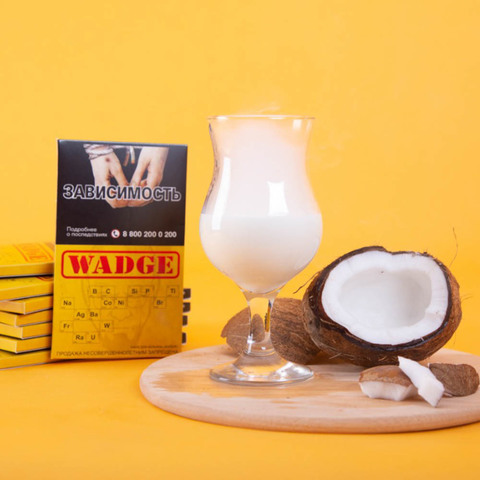 Табак Wadge Oxygen Coconute Milk 100 г