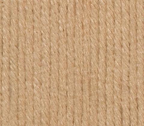 Купить Пряжа Gazzal Baby cotton Код цвета 3424 | Интернет-магазин пряжи «Пряха»
