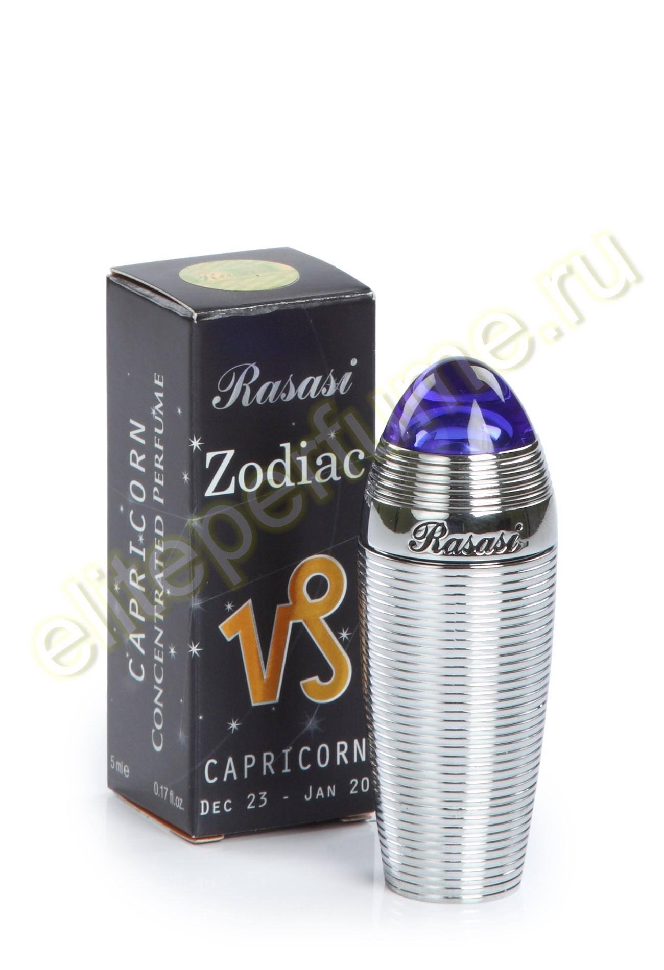 Пробники для арабских духов Зодиак Козерог Zodiac Capricorn 1 мл арабские масляные духи от Расаси Rasasi Perfumes