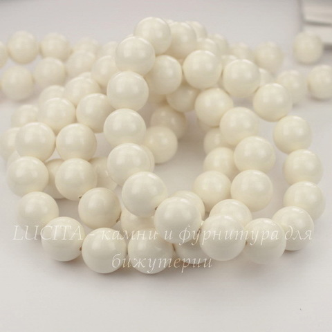 5810 Хрустальный жемчуг Сваровски Crystal Ivory круглый 12 мм