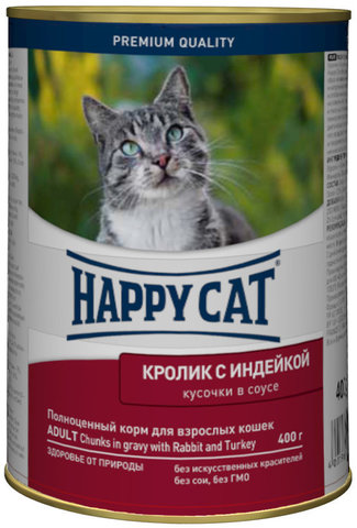 Влажный корм (банка) Happy Cat chunks in gravy with Rabbit and Turkey