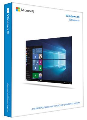 Windows Home 10