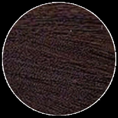 CHI Ionic 7AA (Темный-блондин двойной пепел) - Стойкая краска для волос