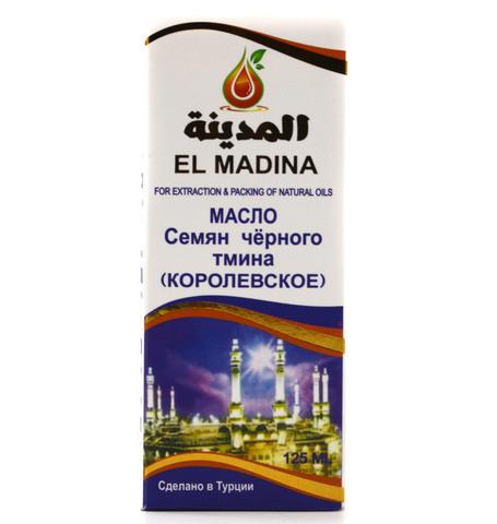 Масло семян черного тмина Королевское El Madina, 125 мл