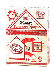 Жмых грецкого ореха, 200 гр. (Радоград)