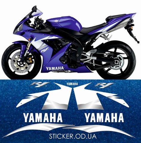 Набор виниловых наклеек на мотоцикл YAMAHA YZF-R1 2005