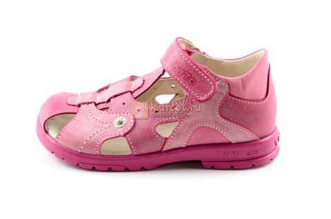 Босоножки Тотто из натуральной кожи с закрытым носом для девочек, цвет розовый. Изображение 3 из 12.