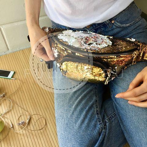 Сумка на пояс женская с пайетками меняющая цвет Золотистый-Серебристый