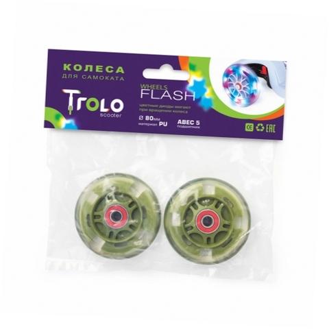 trolo колеса