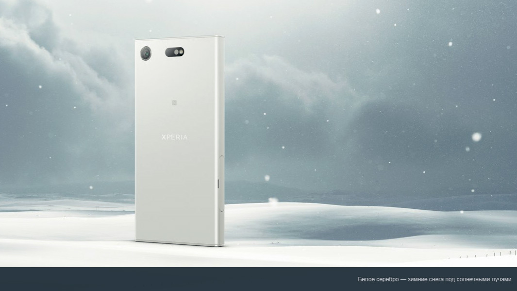 G8441/S смартфон Sony Xperia XZ1 Compact, цвет Белое серебро