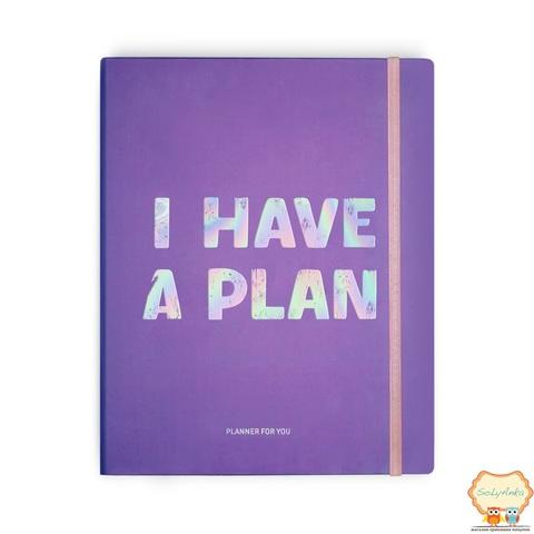 Блокнот щоденник, планер I have a plan колір фіолетовий