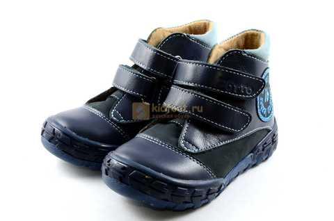 Ботинки Тотто из натуральной кожи демисезонные на байке для мальчиков, цвет темно-синий. Изображение 6 из 11.