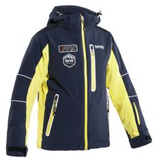 Детская горнолыжная куртка 8848 Altitude Epsilon 867715 navy