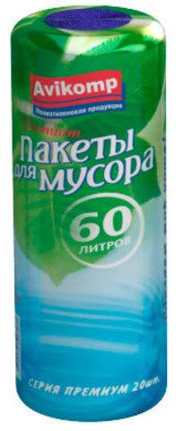 Пакеты мусорные АВИАКОМП 60л 20шт рулон
