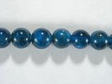 Бусина из апатита голубого прозрачного, класс А, шар гладкий 6мм