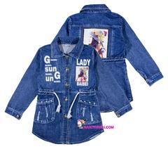 496 куртка джинсовая портрет