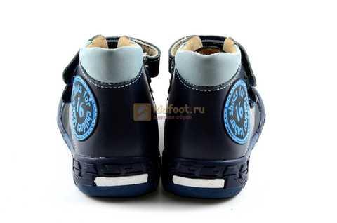 Ботинки Тотто из натуральной кожи демисезонные на байке для мальчиков, цвет темно-синий. Изображение 7 из 11.