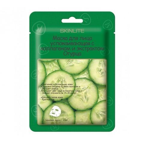 Skinlite Маска для лица успокаивающая с коллагеном и экстрактом Огурца 23мл SL-210