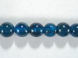 Бусина из апатита голубого прозрачного, класс А, шар гладкий 7мм