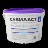 Герметик Сазиласт 9 (15кг)