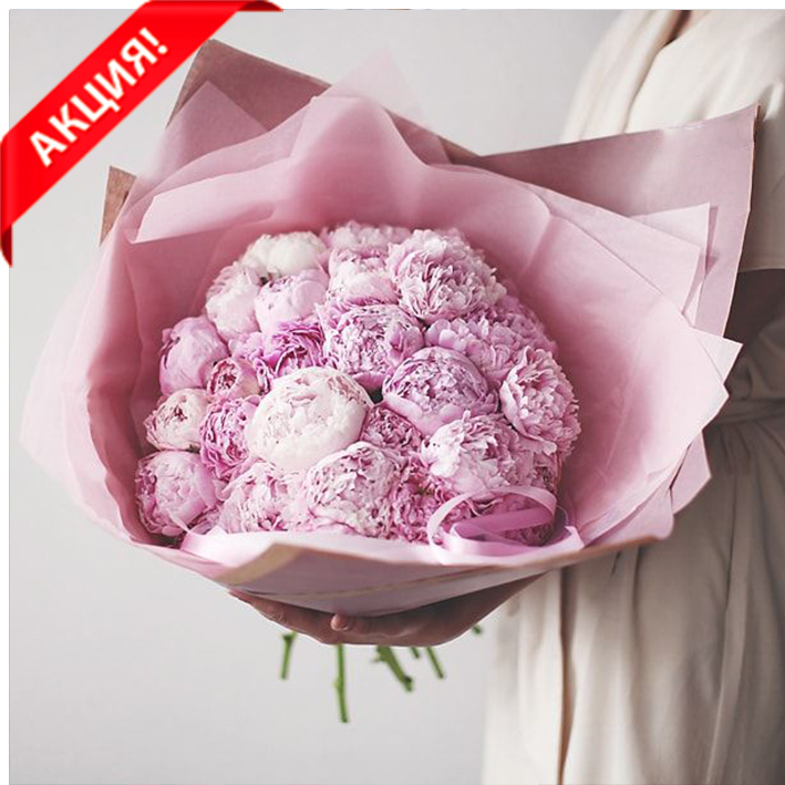 Купить букет 29 розовых пионов Сара Бернар в Перми