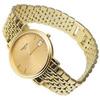 Купить Наручные часы Tissot T52.5.481.21 по доступной цене