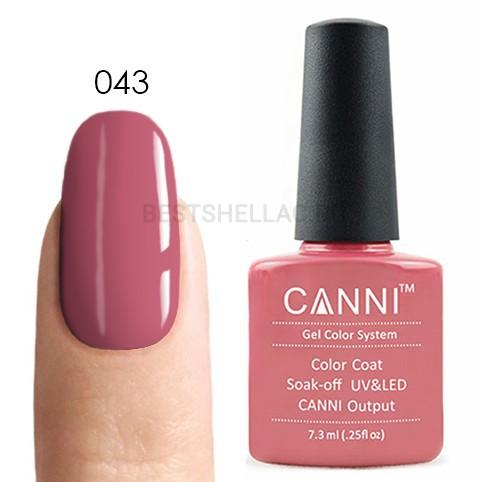 Canni Canni, Гель-лак 043, 7,3 мл 043.jpg